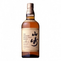 Yamazaki Whisky Japonais 12 ans 70cl